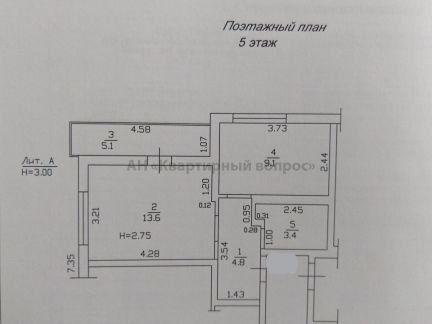 Продам 1-комн. квартиру по адресу Россия, Краснодарский край, Анапа, Рождественская ул, 42 фото 11 по выгодной цене