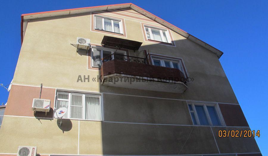 Анапа Недвижимость